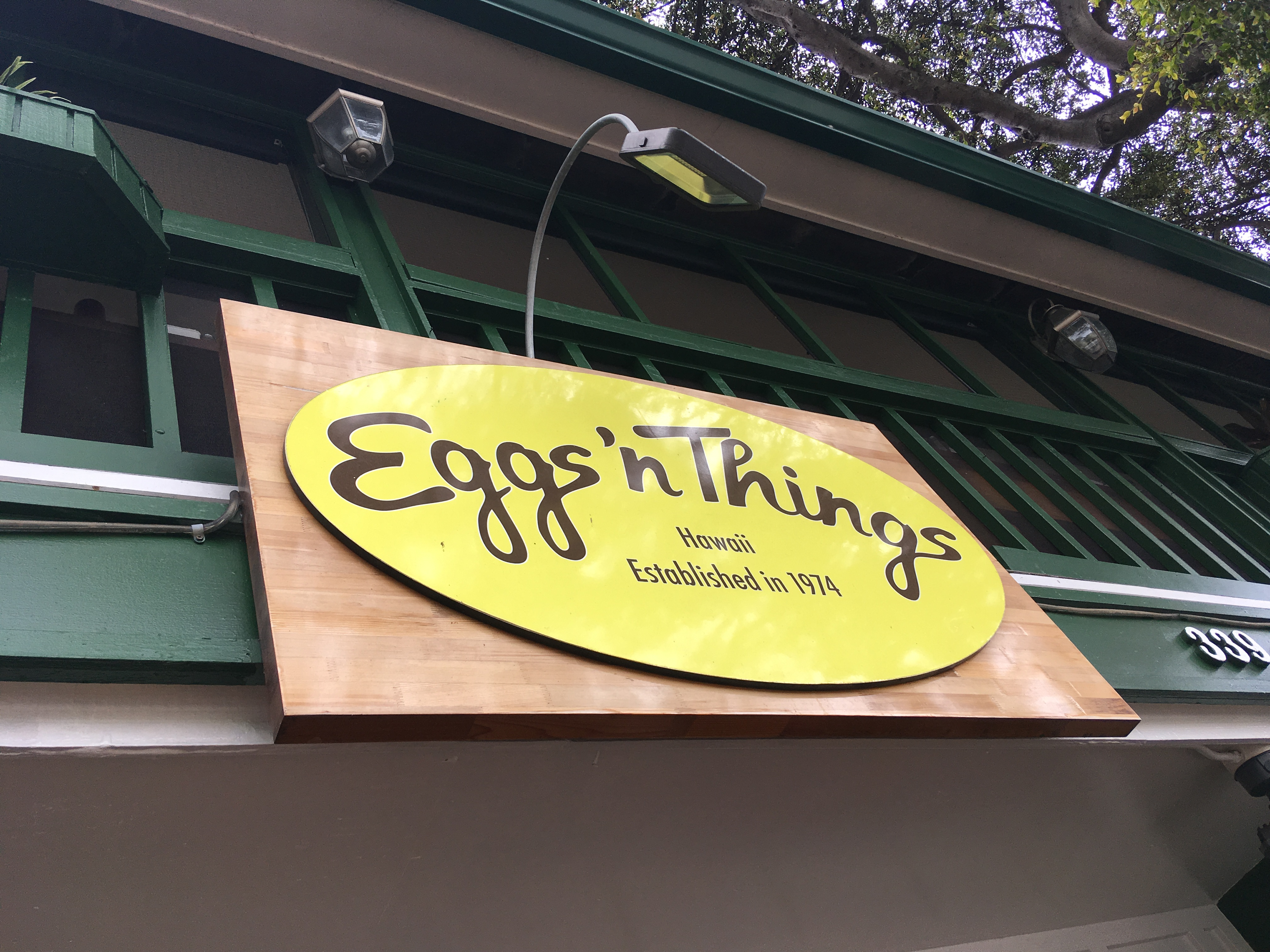 エッグスンシングス(Eggs 'n Things)