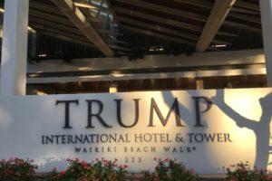 トランプ インターナショナル ホテル ワイキキ(Trump International Hotel Waikiki)